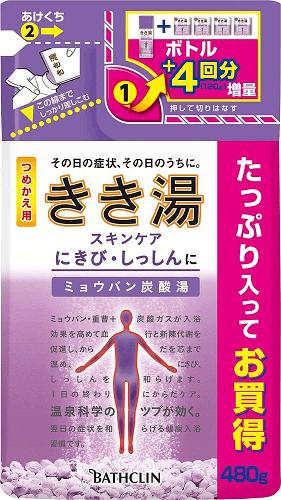 【医薬部外品】きき湯 ミョウバン炭酸湯つめかえ用480g
